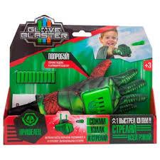 <b>Перчатка</b>-<b>бластер</b> Пришелец <b>Glove Blaster</b> MD81002RB купить в ...