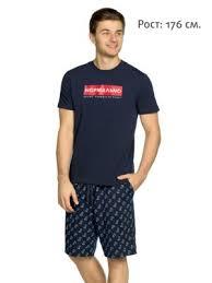 Детская одежда Пеликан, носки Лоренц, <b>белье</b> Алла Буоне от ...
