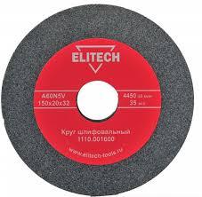 <b>Круг шлифовальный Elitech</b> 150х20х32мм 1110.001600 | Купите ...