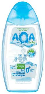 <b>AQA baby Средство для</b> купания и шампунь 2 в 1 — купить по ...