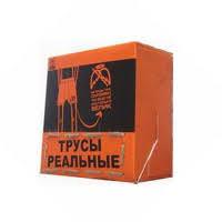Купить мужские <b>трусы</b> в Калининграде, сравнить цены на ...
