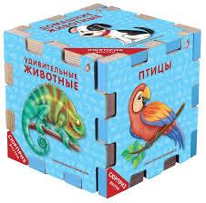 Купить <b>Робинс Книжный конструктор</b>. <b>Животные</b> в интернет ...