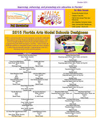 newsletters click hereto the fall news 2015 pdf