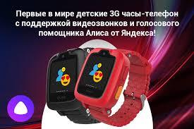Smart Watch <b>Elari KidPhone 3G</b>| | - AliExpress