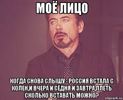 Участница Pussy Riot Алехина во время вручения European Film Awards призвала поддержать Сенцова - Цензор.НЕТ 5510