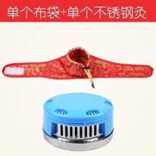 anyone <b>Portable Thick copper</b> Box fumigation carry smokeless <b>moxa</b> ...