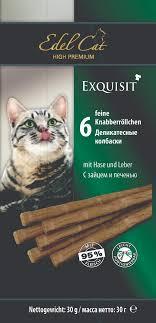 """Колбаски жевательные """"<b>Edel Cat"""" для</b> кошек, с зайцем и печенью ..."""