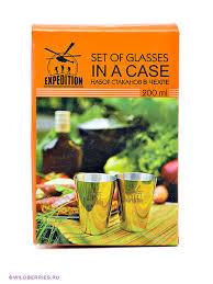 <b>Набор стаканов</b>, <b>4</b> шт. Экспедиция 263833 в интернет-магазине ...