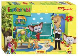 Купить <b>Пазл Step puzzle</b> Мельница <b>Барбоскины</b> (91119), 35 дет ...