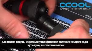 Подключаем дополнительный <b>радиатор</b> к <b>СВО Alphacool</b> Eisbaer ...