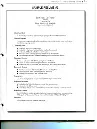 a sample resume resume sample 2017 a sample resume
