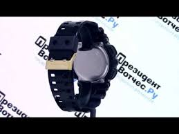 <b>Часы Casio G</b>-SHOCK <b>GA</b>-<b>110GB</b>-1A [<b>GA</b>-<b>110GB</b>-1AER] купить ...