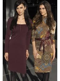 Женщинам / Женская <b>одежда</b> - страница #2439