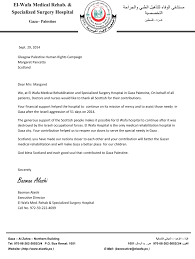 letter from gaza el wafa hospital glasgow human rights thank you scotland