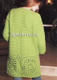 Зеленый шерстяной <b>кардиган</b> с крупными мотивами. Вязание ...
