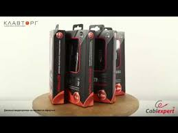 USB 3.0 Type-C кабель <b>Cablexpert Platinum</b>