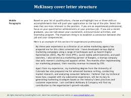 5 6 mckinsey cover letter cover letter consulting