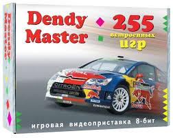 <b>Игровая приставка Dendy</b> Master 255 встроенных игр — купить по ...