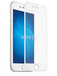Купить <b>Защитное стекло Ubik для</b> APPLE iPhone 8 Full Screen ...