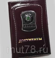 Обложка для водительских документов автоэмблемы, цена 490 ...
