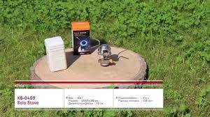 <b>Газовая горелка</b> для похода <b>Kovea</b> KB-0409 <b>Solo</b> Stove - YouTube