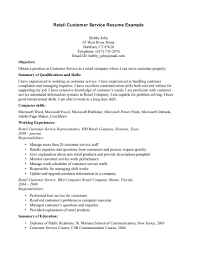 resume objectives sample for computer science resume builder resume objectives sample for computer science computer science student resume sample resume ideas for customer service