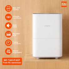 xiaomi smartmi <b>air humidifier 2</b>