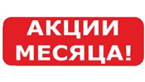 <b>Матрасы LineaFlex</b> Россия-Италия