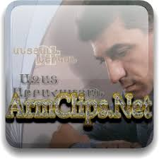 Azat Abrahamyan - Ancyaln u Nerkan 2010 - 87833002