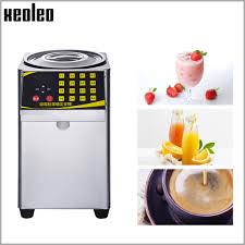 <b>XEOLEO 16</b> Grid <b>Quantitative</b> machine Automatic <b>Fructose</b> ...