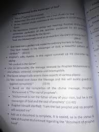 o level islamiyat prophet s s qualities sir iftikhar