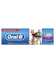 <b>Зубная Паста</b> Kids Дисней Пиксар История игрушек, 75 мл, от 3 ...