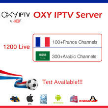 Compare Prices on Iptv Subscription <b>Subtv</b>- Online Shopping/Buy ...