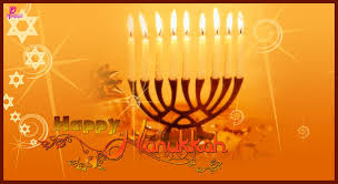 Hanukkah Song Lyrics and Quotes with Greetings Cards   Poetry