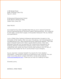 application letter example scholarship printable timesheets application letter example scholarship