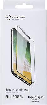<b>Защитные стекла</b> для телефонов <b>RED</b>-LINE – купить защитное ...