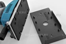 Вибрационная <b>шлифовальная машина Makita BO 3710</b> купить в ...