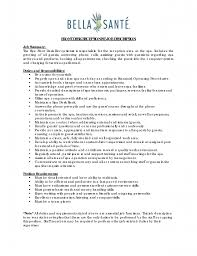 Customer Service Job Duties For Resume  customer service resume       customer service happytom co