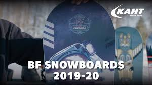 Обзор сноубордов <b>BF</b> 2019-20 - YouTube