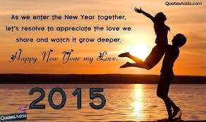 Happy New Year My Love | Quotes Adda.com | Telugu Quotes | Tamil ... via Relatably.com