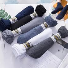 <b>6 пар</b>/лот, <b>мужские носки</b>, тонкие, хлопковые, длинные, летние ...