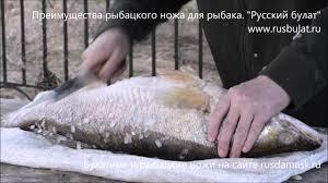 """Преимущества <b>рыбацкого ножа</b> для рыбака. Компания """"Русский ..."""