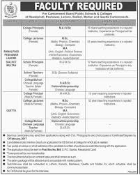 cantonment board public schools colleges jobs for teachers official advertisement for cantonment board public schools colleges jobs 2017 for teachers and staff