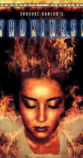 Kurosufaia (2000) - IMDb