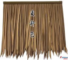 <b>Decor Lawn Straw Saz</b> Chaume Artificial Grass Thatch Decorative ...