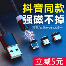 Magnetic Data <b>Cable</b> Magnet Magnetic Suction Head Three In One ...