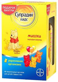 <b>Супрадин кидс мишки пастилки</b> жев. №60 — купить по выгодной ...