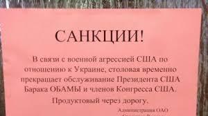 РФ запретила въезд трем голландским депутатам, среди них - назвавший Путина маньяком - Цензор.НЕТ 9577