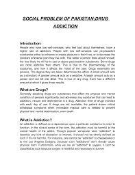 drug addiction essay  www gxart orgdrugs addiction essaydrug addiction a social problem of social problem of   drug addiction introduction essay