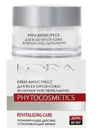 KORA <b>Крем антистресс</b> для всех типов кожи 50 мл купить в ...